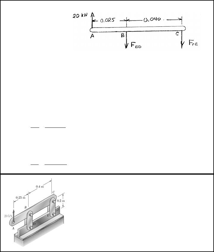 the mechanical universe solutions manual